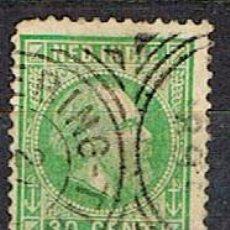 Sellos: INDIA HOLANDESA Nº 14 (AÑO 1879), EL REY GUILLERMO IIIUSADO. Lote 215262716