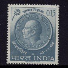 Sellos: INDIA 179** - AÑO 1964 - DIA DE LA INFANCIA - JAWAHARLAL NEHRU. Lote 269746753