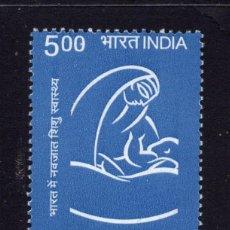 Sellos: INDIA 1877** - AÑO 2005 - POR LA SALUD INFANTIL. Lote 215923512