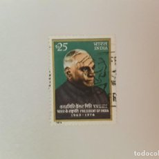 Selos: INDIA SELLO USADO. Lote 216358226