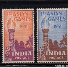 Sellos: INDIA 32/33* - AÑO 1951 - JUEGOS DEPORTIVOS ASIATICOS. Lote 216692128