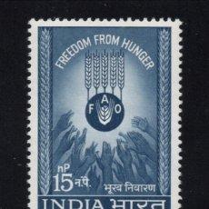 Sellos: INDIA 158** - AÑO 1963 - CAMPAÑA MUNDIAL CONTRA EL HAMBRE. Lote 243688785