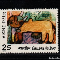 Sellos: INDIA 461** - AÑO 1975 - DIA DE LA INFANCIA. Lote 216692435
