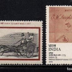 Sellos: INDIA 466/67** - AÑO 1975 - IMPEX 75, EXPOSICION FILATELICA NACIONAL. Lote 216692562