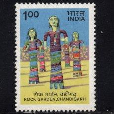 Sellos: INDIA 773** - AÑO 1983 - JARDINES DE ROCA DE CHANDIGARH. Lote 216692741
