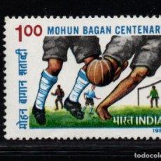 Sellos: INDIA 1033** - AÑO 1989 - FÚTBOL - CENTENARIO DEL CLUB ATLÉTICO MOHUN BAGAN. Lote 216699523