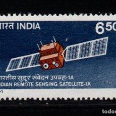 Sellos: INDIA 1093** - AÑO 1991 - SATELITE DE COMUNICACIONES IRS - 1A. Lote 216699688