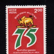Sellos: INDIA 1262** - AÑO 1995 - 75º ANIVERSARIO DEL AREA DEL CUARTEL GENERAL DEL EJERCITO DE DELHI. Lote 216699845