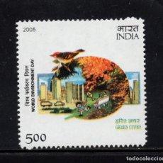 Sellos: INDIA 1856** - AÑO 2005 - DIA MUNDIAL DEL MEDIO AMBIENTE. Lote 216700013