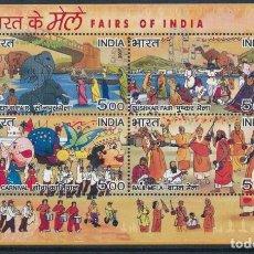 Sellos: INDIA 2007 HB IVERT 40 *** FIESTAS Y FERIAS EN LA INDIA. Lote 217125345