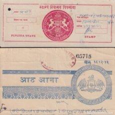Sellos: F-EX17670 INDIA FEUDATARY STATE REVENUE. PIPLODA JODHPUR SEALLED PAPER CUT DOCS LOT.. Lote 218001108