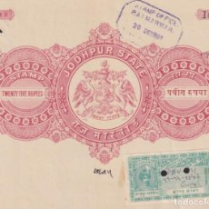 Sellos: F-EX17673 INDIA FEUDATARY REVENUE. JODHPUR 25R, 10R, MARWAR CUT SELLED PAPER DOCS LOT.. Lote 218001112