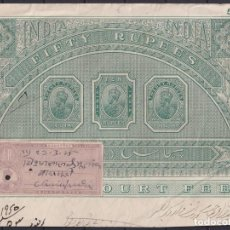 Sellos: F-EX17681 INDIA SEALLED PAPER CUT REVENUE 50R + COURT FEE.. Lote 218001117