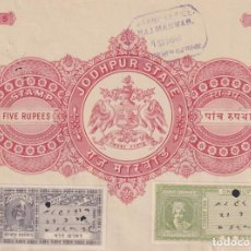 Sellos: F-EX17674 INDIA FEUDATARY REVENUE. JODHPUR 15R, 10R, 5R CUT SELLED PAPER DOCS LOT.. Lote 218001120