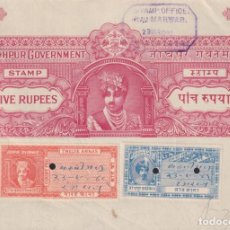 Sellos: F-EX17675 INDIA FEUDATARY STATE REVENUE. JODHPUR SELLED PAPER DOCS LOT 7 1939-42.. Lote 218001123