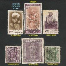 Sellos: INDIA 1950 A 1980 - LOTE VARIADO (VER IMAGEN) - 13 SELLOS USADOS. Lote 218009182