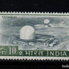 Sellos: INDIA 198** - AÑO 1965 - REACTOR ATOMICO DE TROMBAY. Lote 218137421