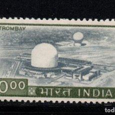 Sellos: INDIA 783** - AÑO 1983 - REACTOR ATOMICO DE TROMBAY. Lote 218137963