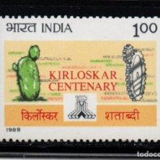 Sellos: INDIA 1025** - AÑO 1989 - CENTENARIO DEL GRUPO INDUSTRIAL KIRLOSKAR. Lote 218138403