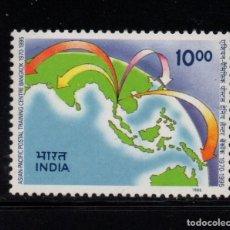 Sellos: INDIA 1272** - AÑO 1995 - 25º ANIVERSARIO DEL CENTRO DE FORMACIÓN POSTAL ASIA - PACÍFICO DE BANGKOK. Lote 218138547