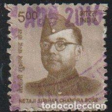 Sellos: INDIA 2016 SCOTT 2798 SELLO º PERSONAJES NETAJI SUBHASH CHANDRA BOSE (1897-1945) MICHEL 2930. Lote 218484526