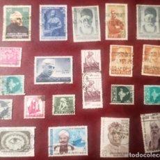 Sellos: INDIA. LOTE 21 SELLOS USADOS. Lote 219731502