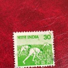 Sellos: SELLO INDIA 30 1979. Lote 220676352