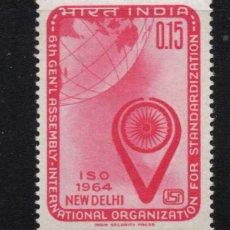 Sellos: INDIA 178** - AÑO 1964 - ASAMBLEA DE LA ORGANIZACION INTERNACIONAL DE ESTANDARIZACION. Lote 221276851