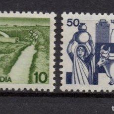 Sellos: INDIA 698/99** - AÑO 1982 - AGRICULTURA Y DESARROLLO RURAL. Lote 221277251