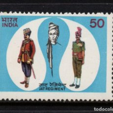 Sellos: INDIA 754** - AÑO 1983 - UNIFORMES MILITARES - 150º ANIVERSARIO DEL REGIMIENTO JAT. Lote 221277497