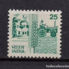 Sellos: INDIA 844** - AÑO 1985 - AGRICULTURA - DESARROLLO RURAL. Lote 221277646