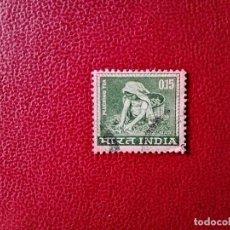 Sellos: INDIA - VALOR FACIAL 0,15 - RECOLECCIÓN DEL TÉ. Lote 221393431