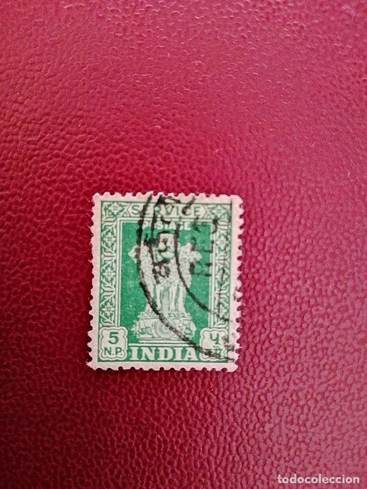INDIA - VALOR FACIAL 5 N.P. - CARTEL, PILAR ASOKA Ó ASHOKA (Sellos - Extranjero - Asia - India)