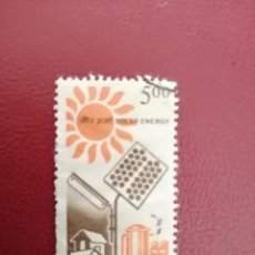 Sellos: INDIA - VALOR FACIAL 5,00 - AÑO 1986 - ENERGÍA SOLAR - YV 953. Lote 221394476