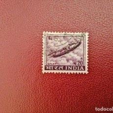 Sellos: INDIA - VALOR FACIAL 20 P. - GNAT - AÑO 1967 - AVIÓN CAZA A REACCIÓN - YV 226 SC 413. Lote 221394820