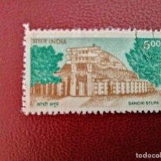 Sellos: INDIA - VALOR FACIAL 5.00 - AÑO 1994 - EDIFICIOS: SANCHI STUPA. Lote 221395977