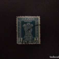 Sellos: INDIA 1950 - S.SERVICIO, CAPITAL DEL PILAR ASOKA, 1A AZUL VERDOSO - SELLO USADO. Lote 222166468