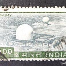 Sellos: 1976 INDIA SERIE DE USO CORRIENTE. Lote 222361948