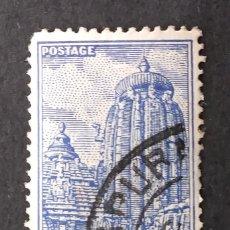 Sellos: 1950-1951 INDIA EDIFICIOS Y ESCULTURAS. Lote 222362608