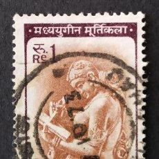 Sellos: 1965 INDIA SERIE BÁSICA. Lote 222363223