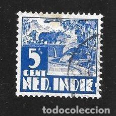 Sellos: INDIA HOLANDESA. Lote 222528445