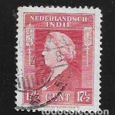 Selos: INDIA HOLANDESA. Lote 222528636