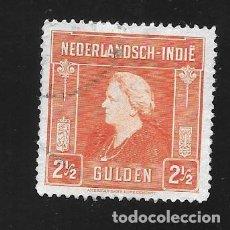 Selos: INDIA HOLANDESA. Lote 222528750