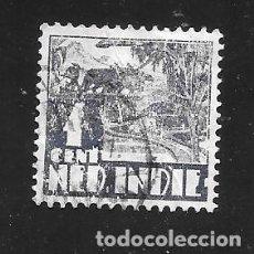 Sellos: INDIA HOLANDESA. Lote 222528816