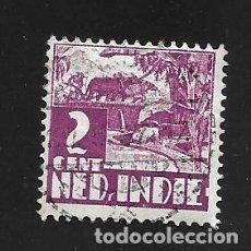 Sellos: INDIA HOLANDESA. Lote 222528835