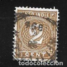 Sellos: INDIA HOLANDESA. Lote 222533927