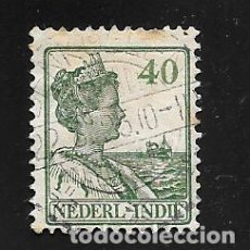 Sellos: INDIA HOLANDESA. Lote 222534250