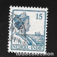 Sellos: INDIA HOLANDESA. Lote 222534352