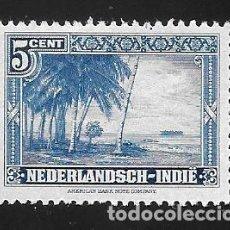 Selos: INDIA HOLANDESA. Lote 222535315