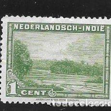 Selos: INDIA HOLANDESA. Lote 222535390